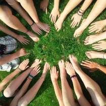 Экология Вашей семьи без Химии, в Сочи