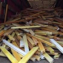 Купим лом пластика, отходы полимеров, в Хабаровске