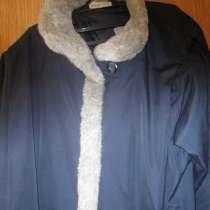 Зимнее женское пальто. Размер-XL (50). Новое, в Мурманске