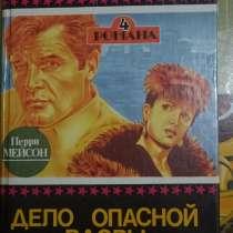 Продам книги, в г.Астана