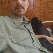 Strckbchs, 31 год, хочет пообщаться, в Москве