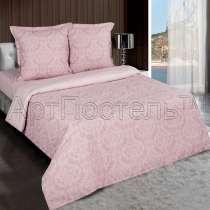 Текстиль для дома, в Иванове