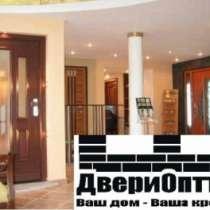 Входные и межкомнатные двери ДвериОптТорг Интекрон, в Москве