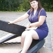 Настя, 36 лет, хочет пообщаться – Настя, 36 лет, хочет пообщаться, в Уфе