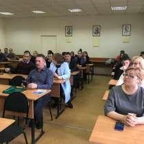 Курсы повышения квалификации преподавателей ОБЖ, в Казани