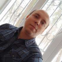 Ivan, 30 лет, хочет познакомиться – Ищу любовницу, в г.Опава