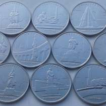 Продам набор 5 рублей 2016 года Города - столицы, в Тамбове