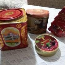 Продаются жестяные банки-Цены перечислены в тексте, в г.Ташкент