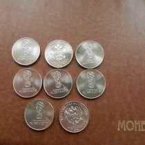 Монеты 25руб футбол 1 -2-3 выпуски, в Москве