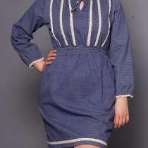 Платье женское, в Москве
