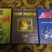 Видео - Рок на ДВД диске (Deep Purple, Sweet), в Москве
