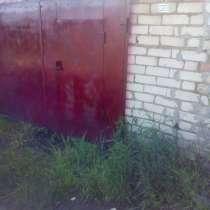 Сдам гараж по цене стоянки, в Ярославле