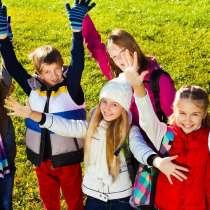 Осенний лагерь. Школьные каникулы, в г.Самара