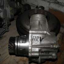 Запчасти хонда HR-V, в Перми