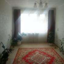 СРОЧНО ПРОДАМ 3-х комнатную благоустроенную квартиру, в Тюмени