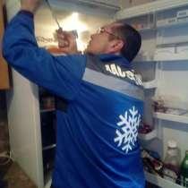 Ремонт холодильников на дому. Частный мастер, в Москве