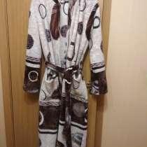 Длинный женский халат 48 размер, в Санкт-Петербурге