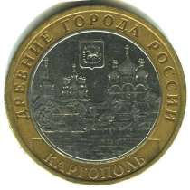 Биметалл - 10 рублей, в Вологде