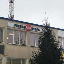 Реклама в городе, в Коломне