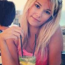 Алёна, 28 лет, хочет пообщаться, в Москве
