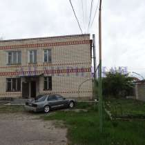 База в черте города, в Ставрополе