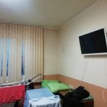 Сдается отличная 2-ая квартира на Варшавке, в г.Москва