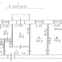 Сталинка 3 комнаты, в г.Одесса