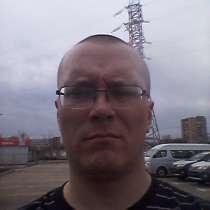 Леон, 36 лет, хочет пообщаться, в Москве