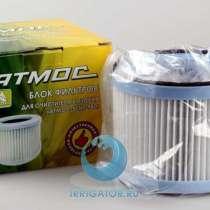 Блок фильтров для очистителя воздуха Атмос-Вент-940, в г.Москва