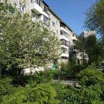 Продам 2-х комнатную квартиру р-н Автовокзал, в Екатеринбурге