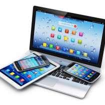 Ремонт компьютеров, ноутбуков, телефонов, планшетов. Выезд, в Туле