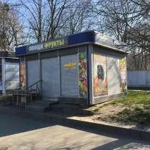 Сдам торговый павильон 20 кв. м. ул. Гайдара, в Калининграде