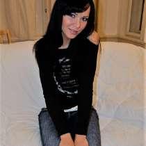 Татьяна, 26 лет, хочет найти новых друзей, в Екатеринбурге