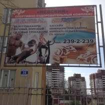 Продается сауна со спортивным залом, в г.Сочи