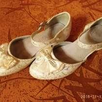 Туфли для девочки, в г.Витебск