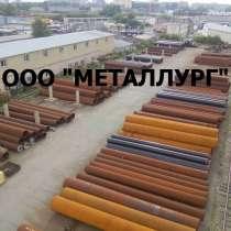 Продается труба 720х30 720х21 720х20 720х19,3 720х16 720х12, в Челябинске