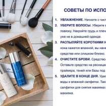 Jeunesse - Красота и здоровье, в Санкт-Петербурге