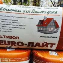 Базальтовая теплоизоляция Тизол-30,40,50,70,80,120,110 плотн, в г.Бишкек
