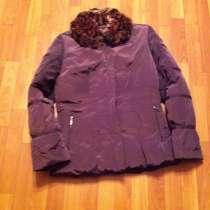 Продам куртку-пуховик женский новый, в Ульяновске