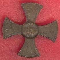 Ополченский крест образца 1890 г. 2 тип Александр III №2, в Орле