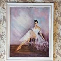 Картина Балерина живопись масло, в Москве