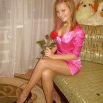 Елена, 25 лет, хочет познакомиться – Познакомлюсь с мужчиной лет 25-40 для встреч, в г.Прага