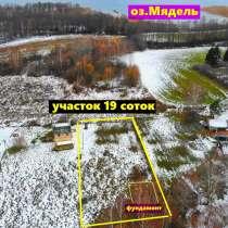 Участок 19 сот. д. Тимошковщина в 300 метрах от озера Мядель, в г.Минск