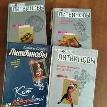 Книги интересные НЕДОРОГО, в г.Семей