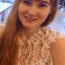 Aisylu, 23 года, хочет пообщаться, в Казани