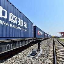 Консолидации жд контейнера из Шэньчженя, Иу Китая в Алматы, в г.Актау