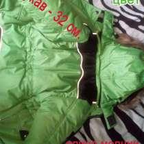 Куртка светло зеленая рост 86-92 зимняя, в Ростове-на-Дону