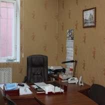 Аренда офиса в Центральном районе 320 кв. м, в г.Санкт-Петербург