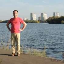 Александр, 46 лет, хочет познакомиться, в Москве