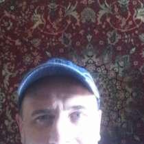 Анатолий, 50 лет, хочет познакомиться, в г.Кишинёв